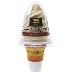 ジャージー牛乳ソフト カフェオレ | アイス | 商品情報 | オハヨー乳業株式会社