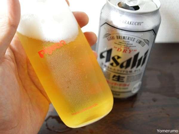 ビールを哺乳瓶で飲むと激ウマ?アメリカでブームの飲み方をお試し