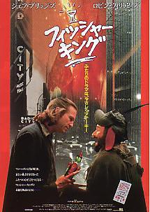 日本のドラマがつまらなくなったのはいつ頃から?