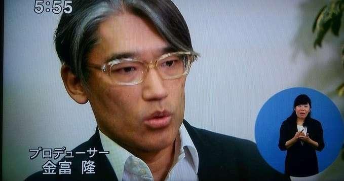 日テレ・フジ・TBS・テレ朝の16番組以上を1つの制作会社が担当して偏向報道やりたい放題。日本は乗っ取られた | netgeek