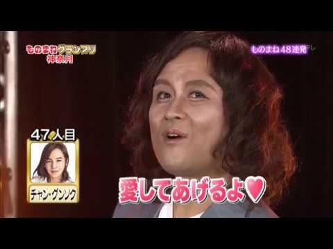 AKB48 ものまね48連発! フライングゲット前田敦子【神奈月】 - YouTube