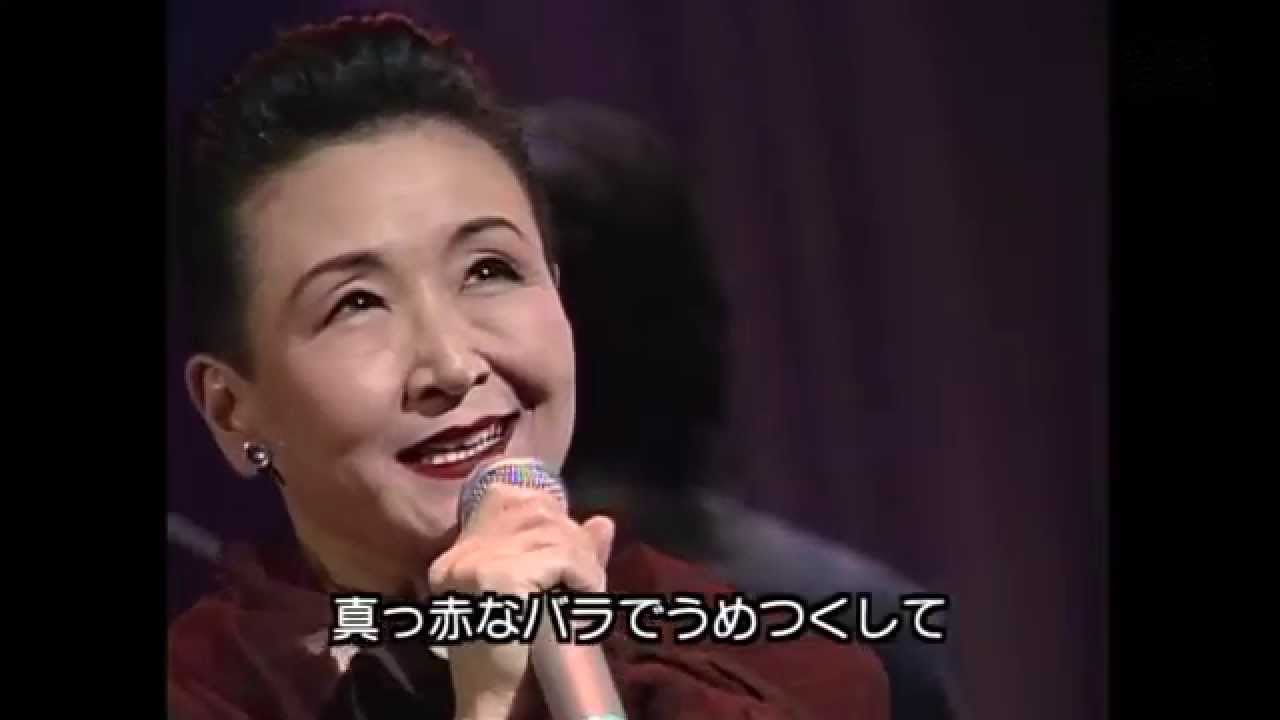 加藤登紀子  百万本のバラ - YouTube