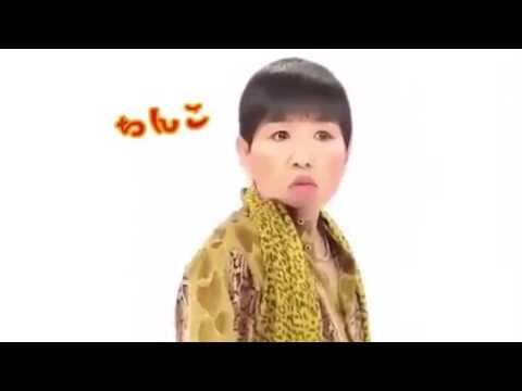 おせちんこPPAP - YouTube