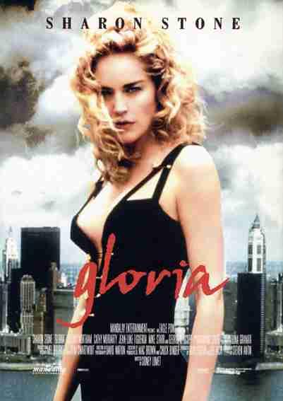 女性が圧倒的に強い映画を教えてください!!