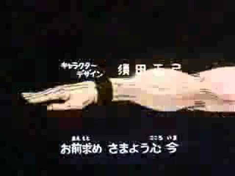 北斗の拳op - YouTube