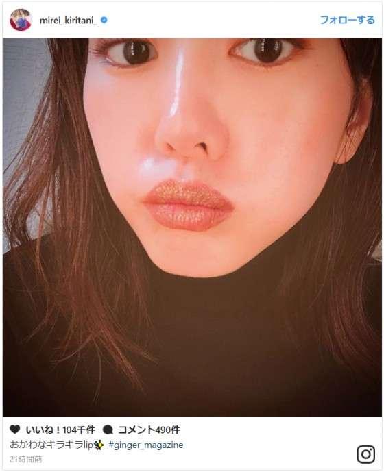 桐谷美玲、プルップル唇のチュー顔にノックアウト!「唇もセクシーでかわいい!!」