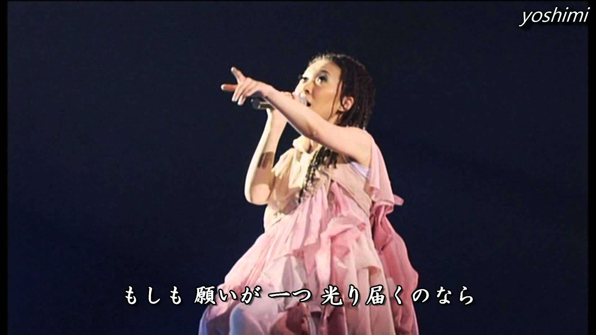 MISIA - 名前のない空を見上げて - THE SINGER SHOW THE TOUR OF MISIA 2005 - YouTube