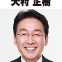 【失言の連続】大村正樹アナウンサーが高畑淳子の会見でまた暴言! -page2 | まとめまとめ