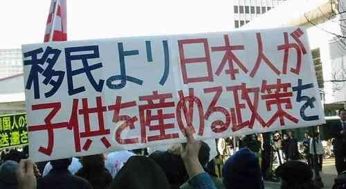 『日本でタダで生活する方法』という本が売れ行き好調…移民を受け入れれば大量の中国人を日本人の税金で養うことに