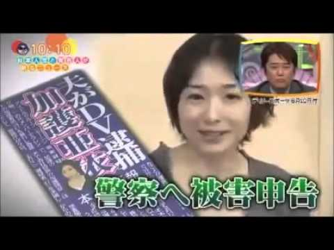 加護亜依がDV被害 夫逮捕に対し松本人志がコメント「やることなすことダメですね」【ワイドナショー】 - YouTube
