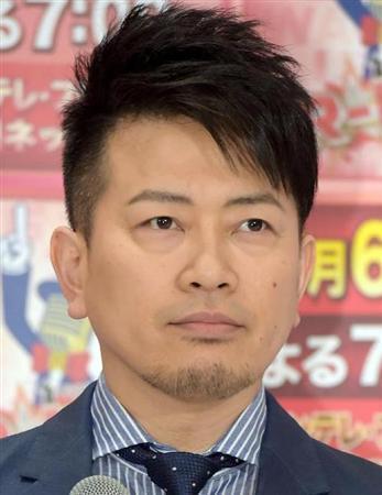 宮迫、24時間テレビ出演で「カメラが回っていないところでめっちゃ泣いてた」 (サンケイスポーツ) - Yahoo!ニュース