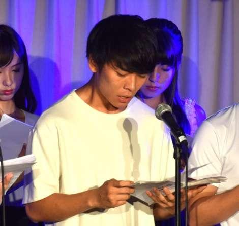 ますおか岡田の息子・岡田隆之介、本格的な芸能活動を再開 日野美歌の朗読劇に参加   ORICON NEWS