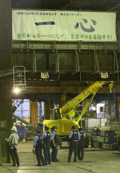 作業員3人が約25メートル転落 東京・丸の内のビル工事現場、2人は意識不明の重体 - 産経ニュース