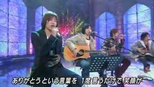 V6 - arigatou no uta - Vìdeo Dailymotion