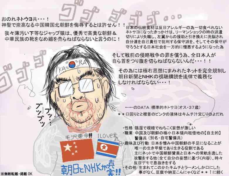 麻生太郎氏が問題発言? ユダヤ人虐殺の「動機は正しい」と擁護か