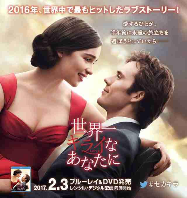 泣ける恋愛映画
