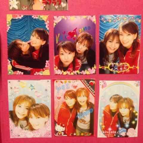 保田圭 新幹線で仲の良い華原朋美と遭遇、頭にキスされる姿公開
