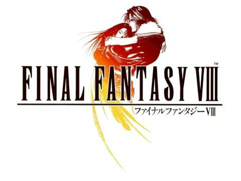 Final Fantasy VIII - The Extreme [HQ] - YouTube