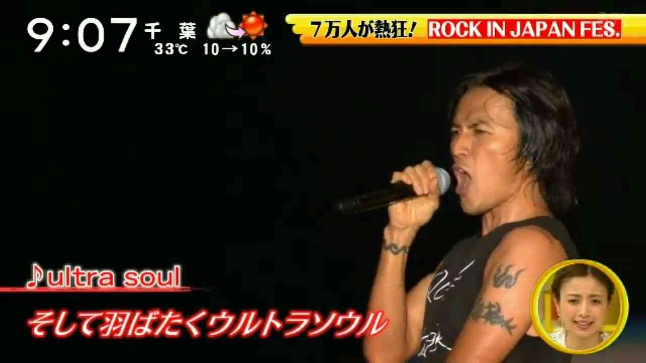 B'z 初出演 7万人が熱狂!ROCK IN JAPAN FES. - YouTube