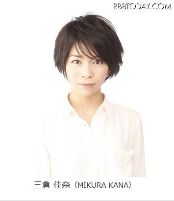 三倉佳奈が意外な夫婦生活を語る「週に2回ぐらい茉奈が来てくれる」 - ライブドアニュース