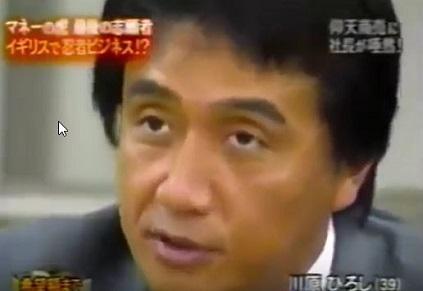 【画像】ひろし(ヒロシ)求む!