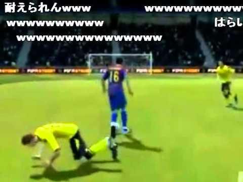 腹筋崩壊するサッカーゲームのバグ集 - YouTube