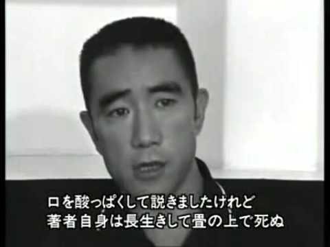 三島由紀夫さんの貴重なインタビュー映像です。 - YouTube