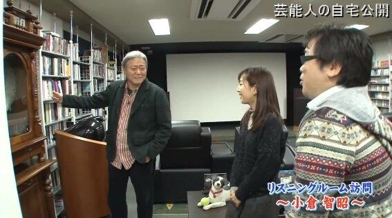 【芸能人の自宅】小倉智昭さんの映画館並み自宅シアタールーム【画像あり】