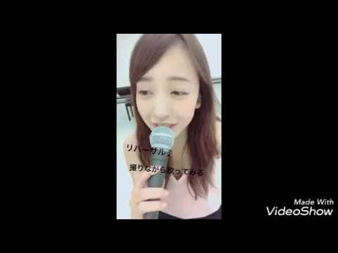 Tomomi Itano Former Member AKB48 singing in her IG Story 2017 - YouTube