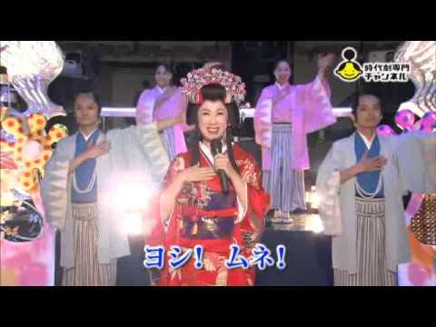 【時代劇専門チャンネル】「時代劇体操」テーマソング~瀬川瑛子歌バージョン~ - YouTube