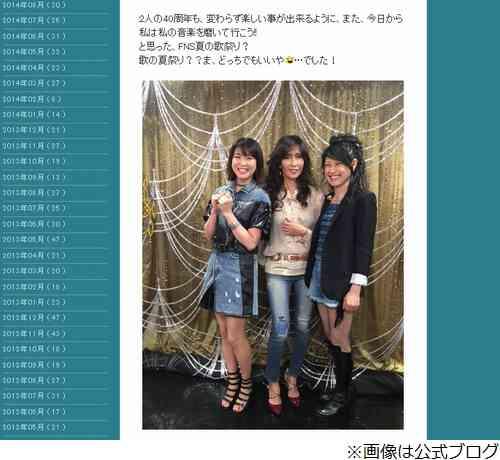 岸谷香、森高千里&工藤静香と3ショット | Narinari.com
