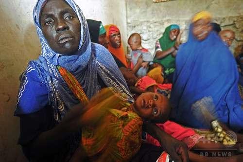 国連、アフリカなど2000万人の飢饉を危惧…紛争が原因と初宣言