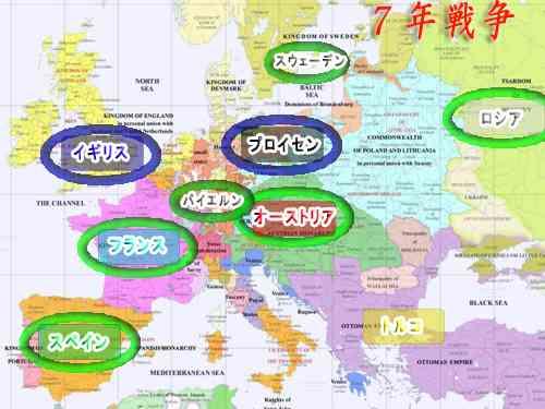 集え、ヨーロッパ史好きたちよ!