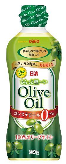 オリーブ油、生産国不作で値上げ 今秋から 飲食店にも影響