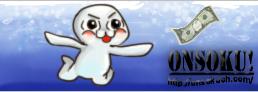 スピッツとかいう雑魚バンドの草野マサムネ 福島ライブ中止 エア被災ウザすぎワロタ:おんそく!