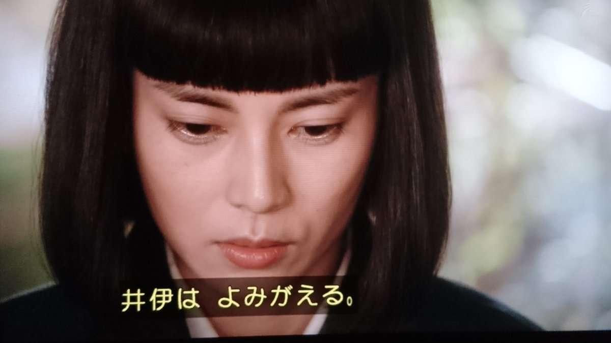 【実況・感想】おんな城主 直虎(31)「虎松の首」