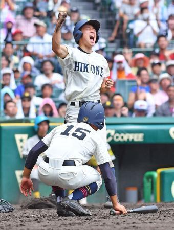 彦根東サヨナラ逆転「赤備え」応援団に初勝利届ける (日刊スポーツ) - Yahoo!ニュース