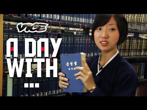 密着24時!朝鮮大学校 - North Korean University - YouTube