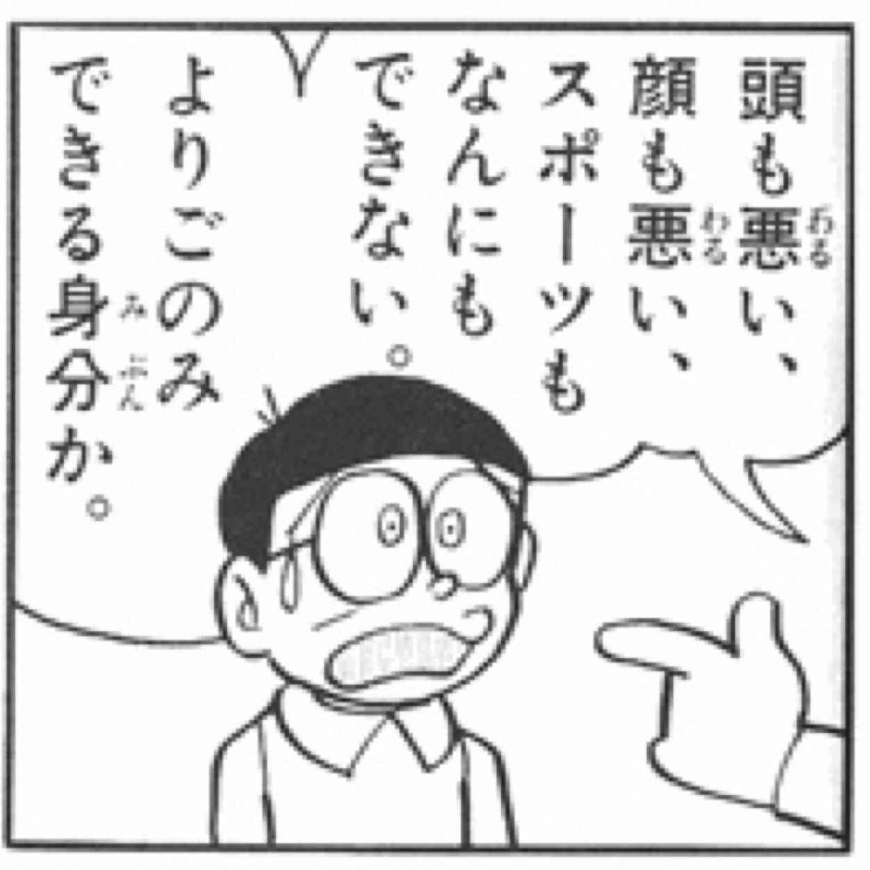 ダメ人間だけど結婚出来たヒト~!!