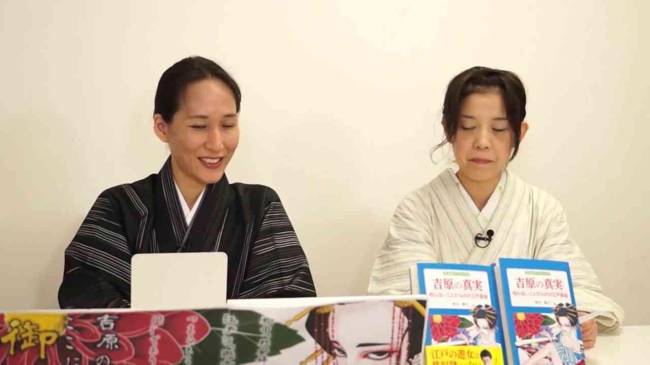 特別番組「吉原の真実」秋吉聡子 はすみとしこ  - YouTube