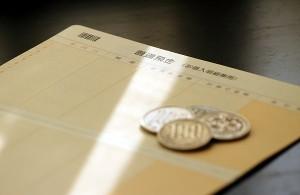 年金75歳受給開始とセットで「死亡消費税」導入か 政府有識者会議「生前にお金を使わずため込んだ人から死亡時に消費税をいただく」