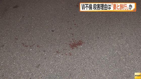 www.fnn-news.com: W不倫 「男性が妻と...