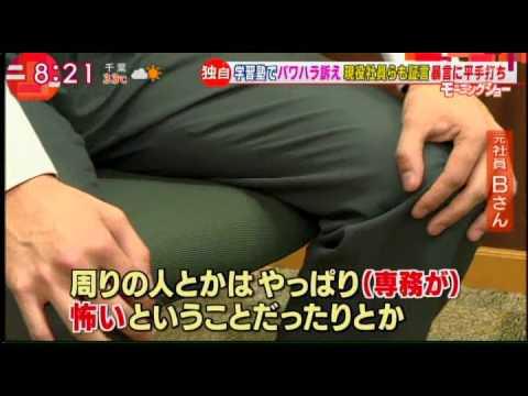 個別指導塾スタンダード_羽鳥慎一モーニングショー - YouTube