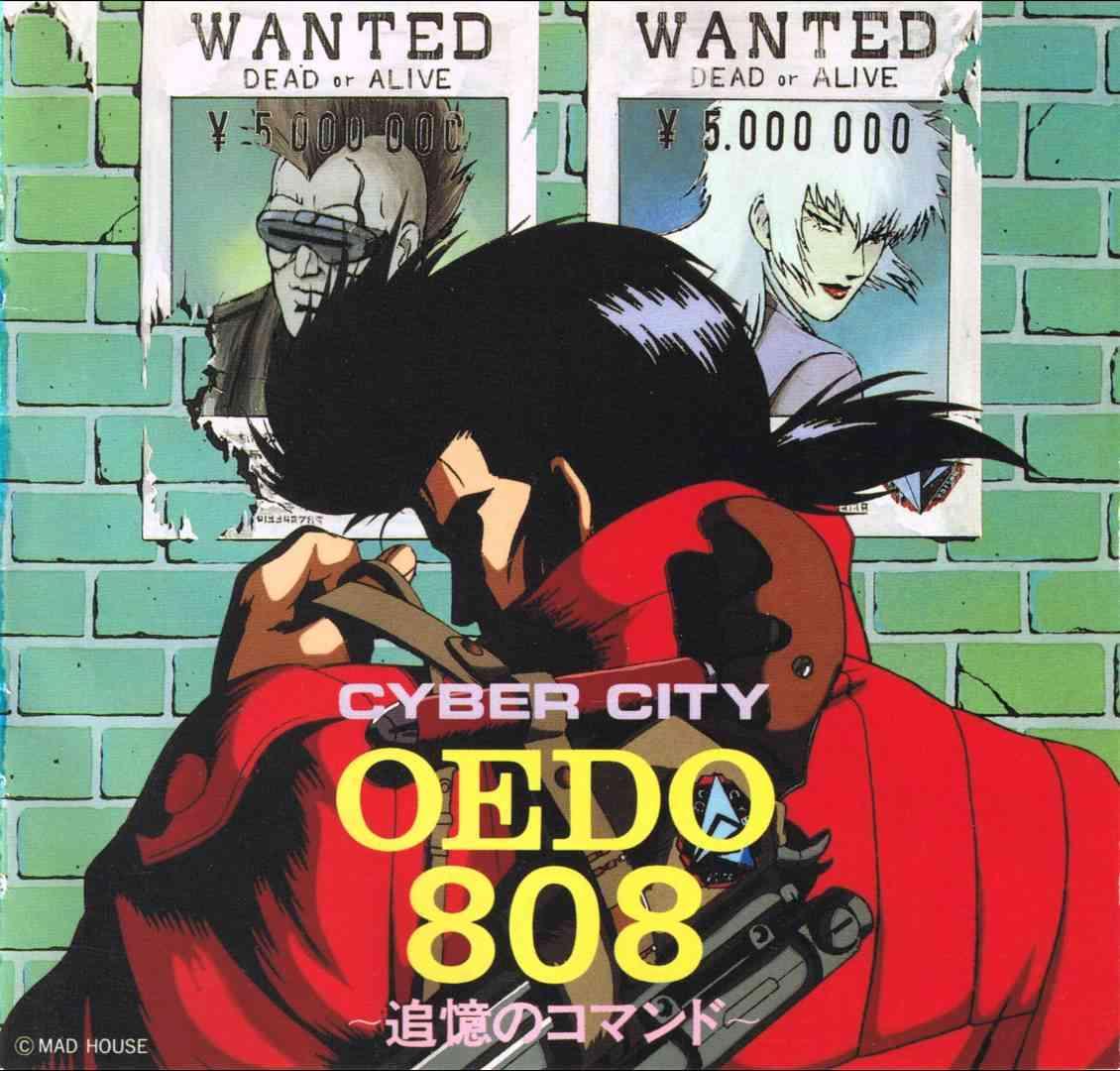 電脳都市OEDO808 OP「Burning World~追憶のコマンド~」 - YouTube