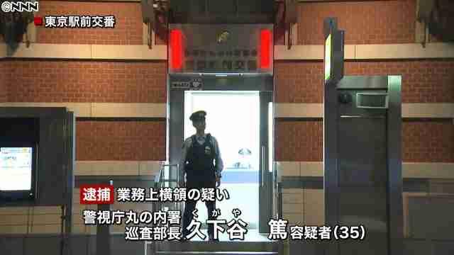 落とし物として届けられた財布を横領か 交番勤務の35歳警官を逮捕 (2017年8月27日掲載) - ライブドアニュース