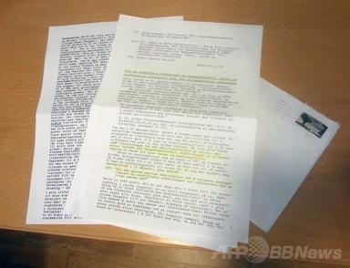 77人殺害の受刑者、面白いゲームなど求めハンストの構え ノルウェー 写真3枚 国際ニュース:AFPBB News