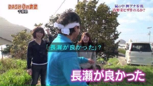 吉岡里帆、ドラマ共演中の長瀬智也の男前な一言にドキドキ