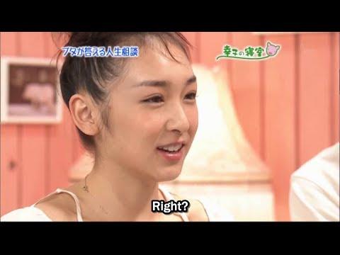 加護亜依 めちゃイケ (09.08.29) - YouTube