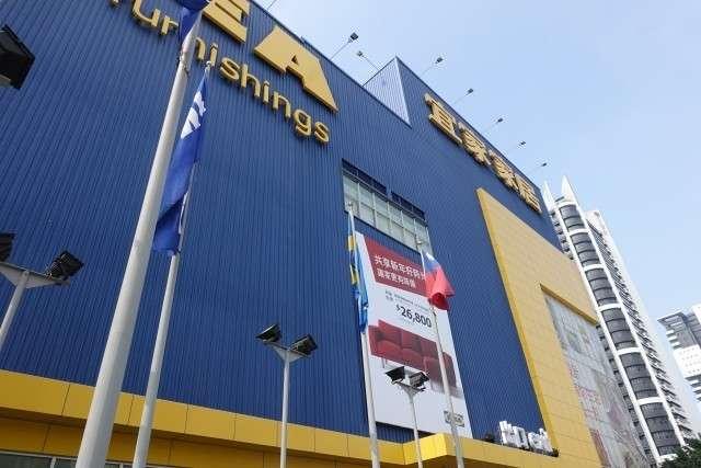 全文表示 | 「インスタ映え」の暴走 IKEAでカートに乗るJKが増殖中 : J-CASTニュース