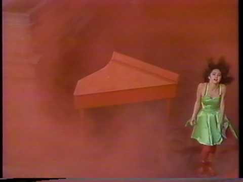 SONY DIGITALI COMPO Liberty 1988 - YouTube